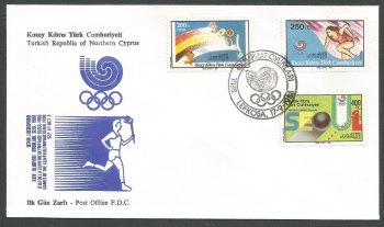North Cyprus Stamps SG 237-39 1988 Seoul Olympic Games - Official FDC