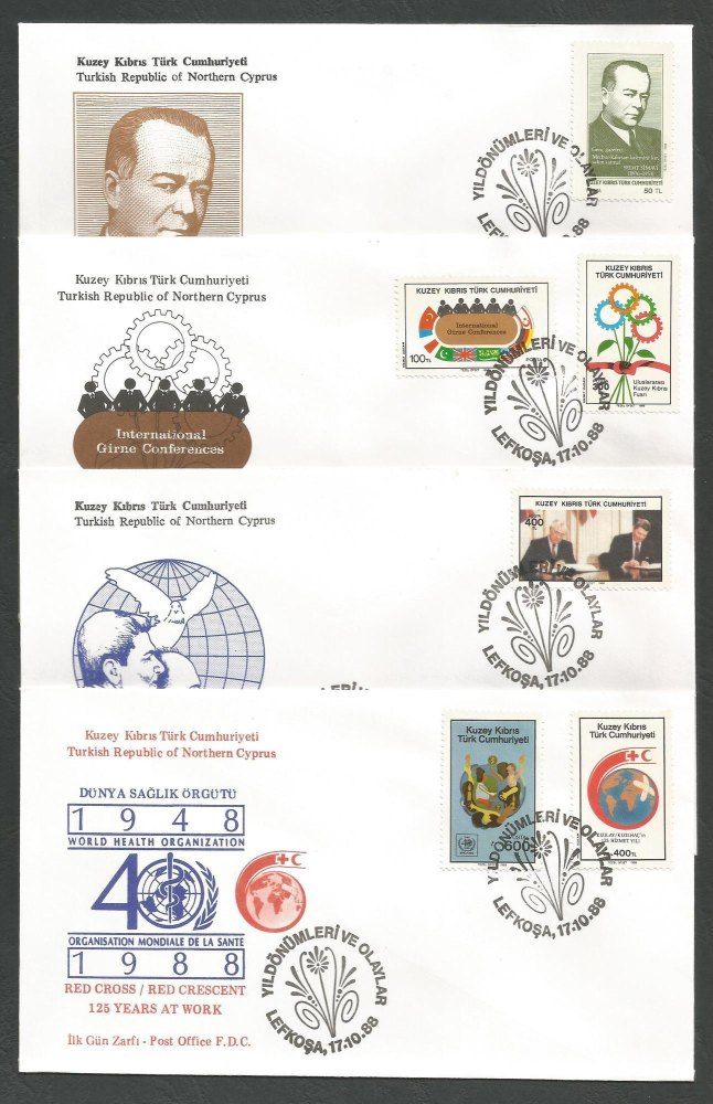 North Cyprus Stamps SG 240-45 1988 Anniversaries and Events - Official FDC