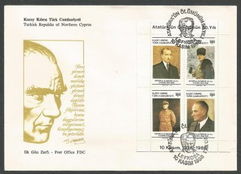 North Cyprus Stamps SG 246 MS 1988 Anniversary of the Death of Ataturk - Official FDC