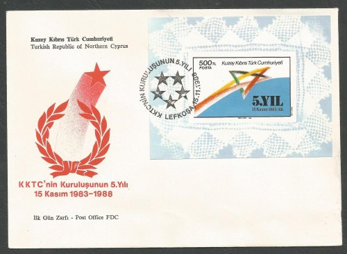 North Cyprus Stamps SG 247 MS 1988 5th Anniversary of the TRNC - Official F