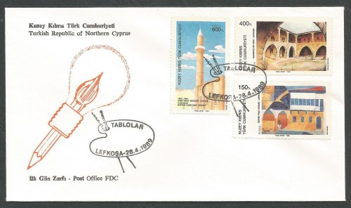 North Cyprus Stamps SG 248-50 1989 Art 8th Series - Official FDC