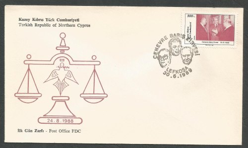 North Cyprus Stamps SG 253 1989 Cyprus peace summit - Official FDC
