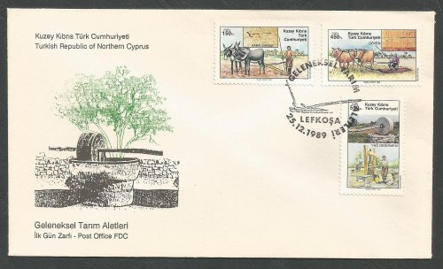 North Cyprus Stamps SG 270-72 1989 Traditional Agricultural Implements - Of