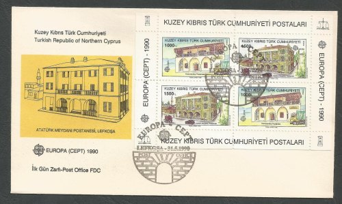 North Cyprus Stamps SG 277 MS 1989 Europa post office buildings - Official