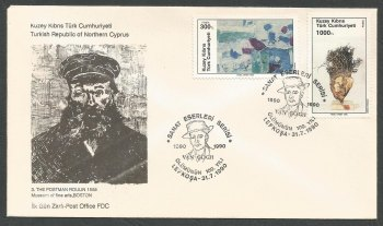 North Cyprus Stamps SG 284-85 1990 Art 9th Series - Official FDC