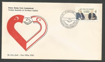 North Cyprus Stamps SG 288 1990 Visit of Turkish Prime Minister - Official FDC