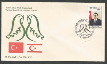 North Cyprus Stamps SG 292 1990 Visit of Turkish Prime Minister - Official FDC