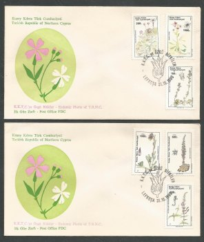 North Cyprus Stamps SG 293-98 1990 Plants - Official FDC