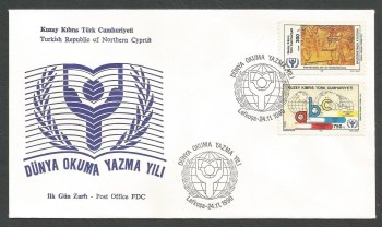 North Cyprus Stamps SG 299-300 1990 Literacy Year - Official FDC