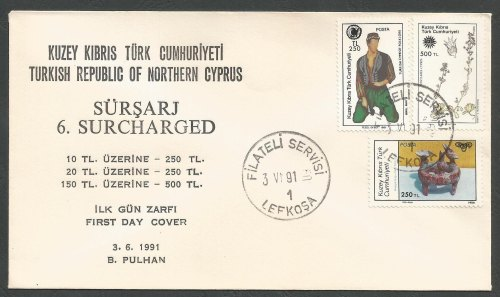 North Cyprus Stamps SG 301-03 1991 Surcharge - Unofficial FDC
