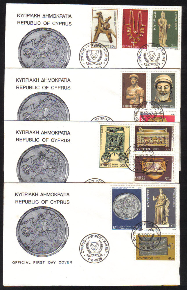 Cyprus Stamps SG 459-70 1976 4th Definitives artifacts *Reduced* - Official