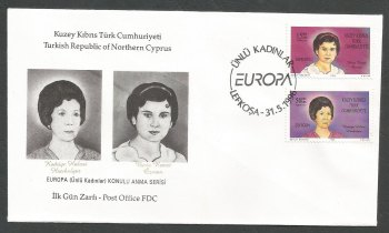 North Cyprus Stamps SG 426-27 1996 Europa Famous Women - Official FDC **CLEARANCE*