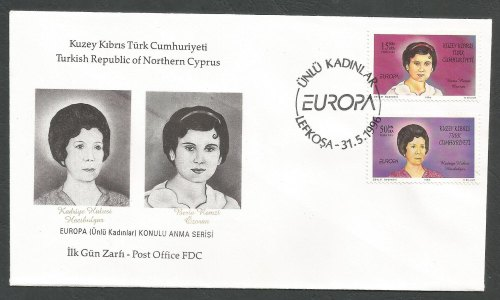 North Cyprus Stamps SG 426-27 1997 Europa Famous Women - Official FDC