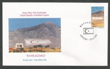 North Cyprus Stamps SG 442 1997 Mountains Flag Sculpture - Official FDC