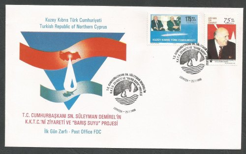 North Cyprus Stamps SG 472-73 1998 Water for Peace project - Official FDC