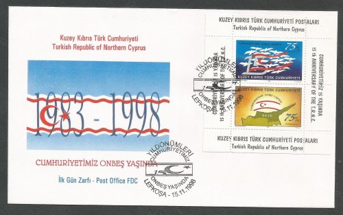 North Cyprus Stamps SG 485 MS 1998 Anniversaries - Official FDC
