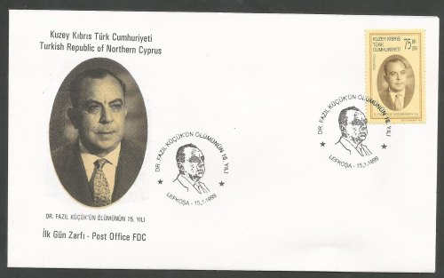 North Cyprus Stamps SG 486 1999 15th Death Anniversary of Dr Fazil Kucuk -