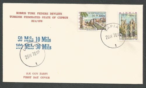 North Cyprus Stamps SG 25-26 1975 Surcharge of Numbers 16+17 - Unofficial F