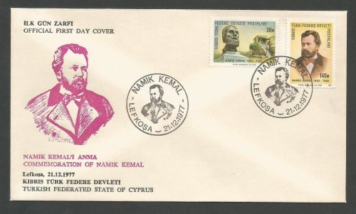 North Cyprus Stamps SG 58-59 1977 Namick Kemal Reduced price - Official FDC