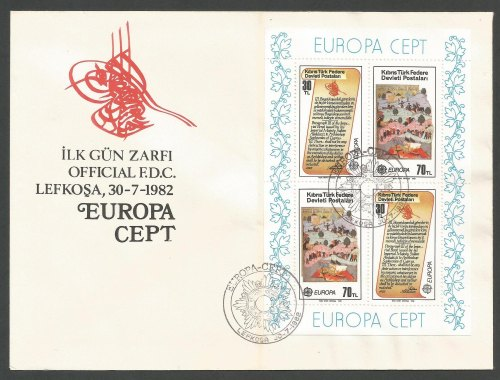 North Cyprus Stamps SG 122 MS 1982 Europa CEPT Reduced price - Official FDC