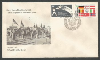 North Cyprus Stamps SG 161-62 1984 Taekwondo - Official FDC (k242)