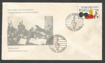 North Cyprus Stamps SG 165 1984 Visit of the Nurnburg Orchestra - Official FDC (k244)