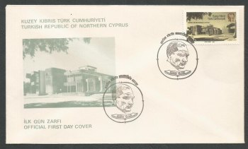 North Cyprus Stamps SG 153 1984 Attaturk Cultural Centre - Official FDC