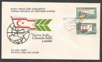 North Cyprus Stamps SG 154-55 1984 Anniversary of Turkish landings - Official FDC