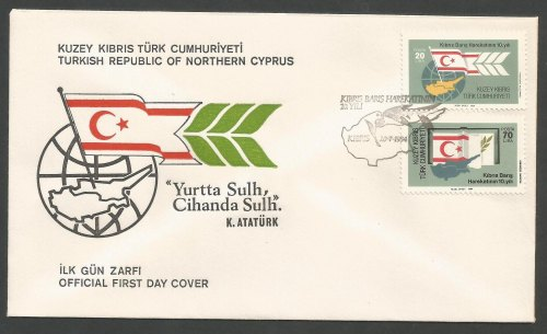 North Cyprus Stamps SG 154-55 1984 Anniversary of Turkish landings - Offici