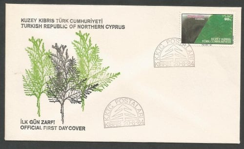 North Cyprus Stamps SG 156 1984 Forests - Official FDC