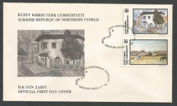 North Cyprus Stamps SG 157-58 1984 Art 3rd Series - Official FDC
