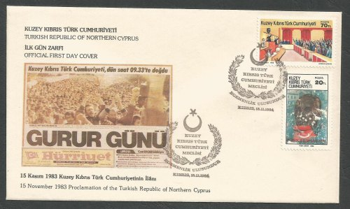 North Cyprus Stamps SG 159-60 1984 1st Anniversary of the TRNC - Official F