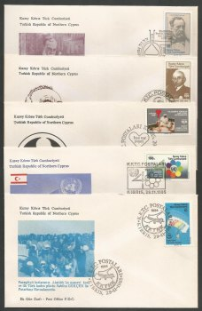 North Cyprus Stamps SG 180-84 1985 Anniversaries and Events - Official FDC