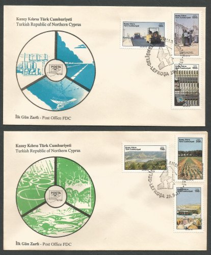 North Cyprus Stamps SG 258-63 1989 Modern Development - Official FDC
