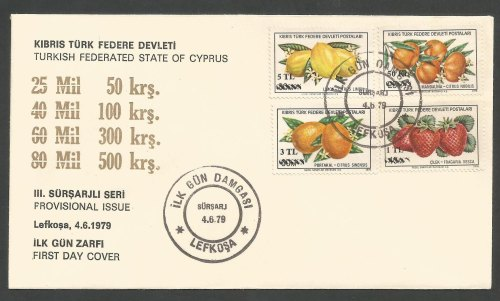 North Cyprus Stamps SG 74-77 1979 Surcharge - Unofficial FDC (k239)