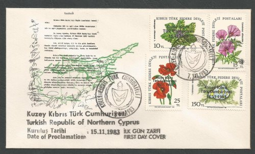 North Cyprus Stamps SG 144-47 1983 Establishment of the Republic -  Unoffic