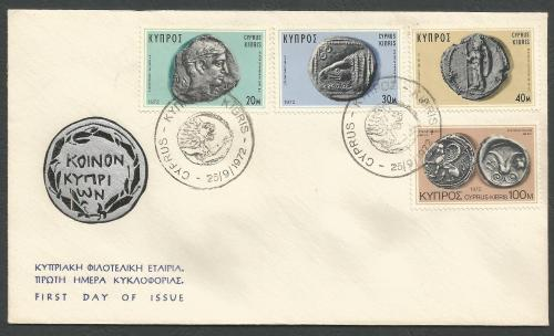 Cyprus Stamps SG 393-96 1972 Ancient Coins - Unofficial FDC (k228)
