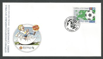 Cyprus Stamps SG 816 1992 UEFA 92 Football - Official FDC