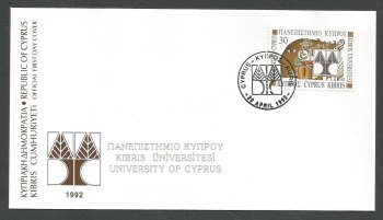 Cyprus Stamps SG 817 1992 University Learning - Official FDC