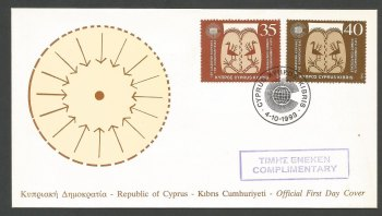 Cyprus Stamps SG 841-42 1993 Commonwealth Conference Marked complementary - Official FDC (k230)