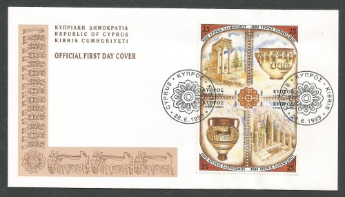 Cyprus Stamps SG 972-75 1999 Greek culture - Official FDC