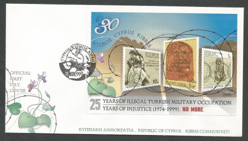 Cyprus Stamps SG 979 MS 1999 25th Anniversary of the Turkish Landings - Off
