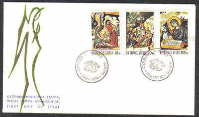 Unofficial Cover Cyprus Stamps 1972 SG 397-99 Christmas Cachet - Unofficial