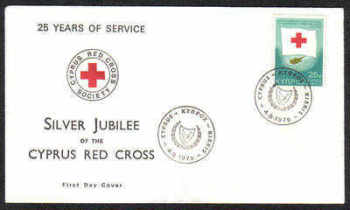 Unofficial Cover Cyprus Stamps 1975 Silver Jubilee of the Cyprus Red Cross - Cachet Unofficial FDC (c471)
