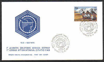Unofficial Cover Cyprus Stamps 1976 1st State Fair - Cachet (c469)