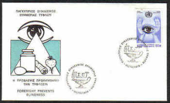 Unofficial Cover Cyprus Stamps 1976 Foresight Prevent Blindness - Cachet (c468)