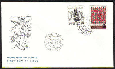 Cyprus Stamps SG 0481 1977 Refugee Fund - Unofficial FDC (c467)