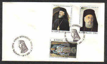Unofficial Cover Cyprus Stamps 1978 Archbishop Makarios - Cover (c466)