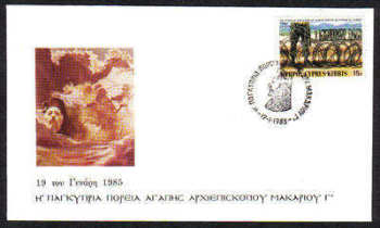 Cyprus Stamps 1985 Archbishop Makarios - Cachet (c461)