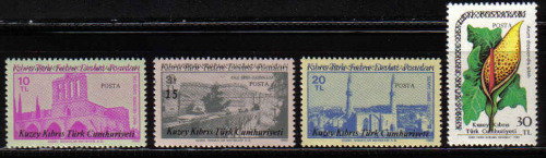 North Cyprus Stamps SG 204-07 1987 Overprint - MINT